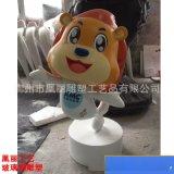 凰麗定製玻璃鋼企業形象雕塑玻璃鋼卡通狗雕塑擺件 廠家直銷