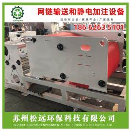 網鏈輸送和靜電加注設備, 熔噴布分切機, 熔噴布收卷機
