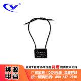 火花吸收器  RC组件电容器MCR-P 0.1uF+R100/2W/600V
