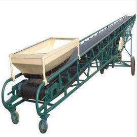 自动升降皮带输送机 袋装黄豆皮带传送机78
