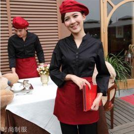 酒店工作服秋冬装男女款西餐厅服务员工作服新款时尚服务员长袖