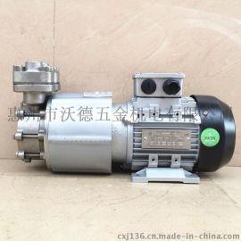 台湾元欣水泵YS-MAPW3000 高温磁力泵 热油泵