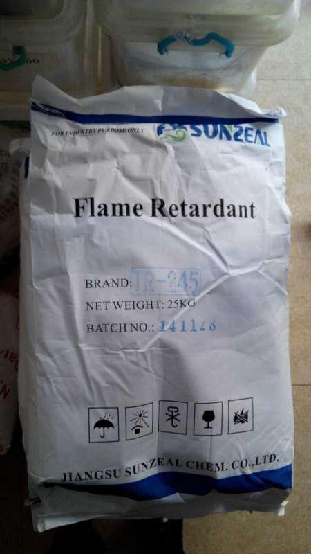 溴代三嗪FR245阻燃剂