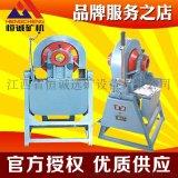 选矿设备 实验室锥形球磨机XMQ240×90