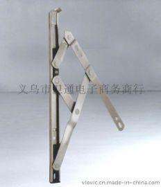 四连杆不锈钢滑撑-001