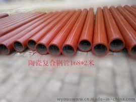 325耐磨陶瓷管厂家