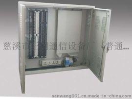 光纤综合配线箱(FTTX宽带网络箱)