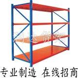 倉儲物流設備 重型倉儲貨架 層板倉庫貨架 庫房貨架 層載1000kg