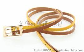 WN010双排平板腰带