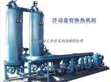 供應-容積式換熱機組,板式換熱器,採暖洗浴換熱器