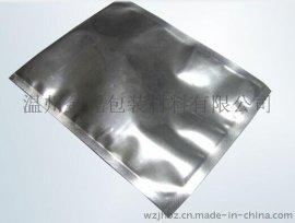 铝箔印刷  眼膜塑料包装袋 人参面膜铝箔白底印刷乳液精华小袋