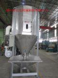 立式加热塑料搅拌机专业生产