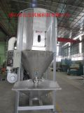 立式加熱塑料攪拌機專業生產