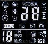 供应遥控器LCD液晶屏VA黑膜LCD液晶屏