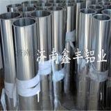 瀋陽【0.9mm鋁皮價格】,0.9mm鋁板含稅一噸價格
