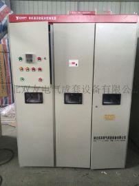高压电机水电阻启动