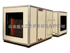 供应-矿井空气加热机组,空气加热器,供应全国