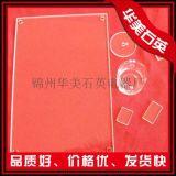 廠家出售石英玻璃 錦州華美耐高溫玻璃