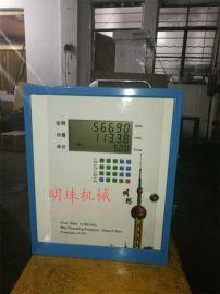 明珠机械55车载无泵机型加油机