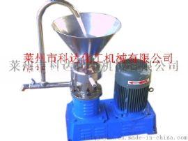 卧式胶体磨 立式胶体磨 沥青胶体磨 食品胶体磨 磨浆机