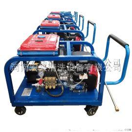 高压管道疏通机 小型管道清洗机  进口泵头管道疏通机