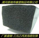 供应收尘器盖板橡胶密封条
