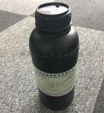 理光G5喷头专用UV墨水
