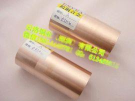 云洛**w70进口钨铜板焊接点焊专用