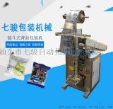 七骏自动化包装机械 链斗式包装机 食品包装机 蓝莓包装机