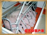 現代化養豬設備 母豬產牀定位欄 復合母豬保胎定位欄