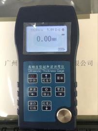 DR87穿越涂层型超声波测厚仪钢板测厚仪