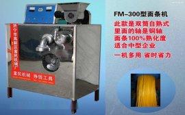 全自动玉米面条机价格 加工设备
