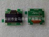 供應12864 1.3寸OLED模組 1.3寸OLED液晶顯示模組