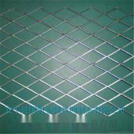 菱形建筑防护网/镀锌钢板网/不锈钢钢板网/不锈钢菱形网