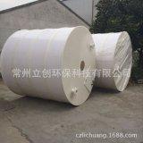 江蘇立創廠家制作PP儲罐塑料酸鹼槽罐聚丙烯水桶防腐