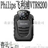 飛利浦VTR8200 便攜記錄儀