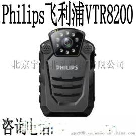 飞利浦VTR8200 便携记录仪
