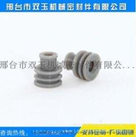 专业生产 环保硅胶防水栓,密封件保护器 连接件 热卖 【图】