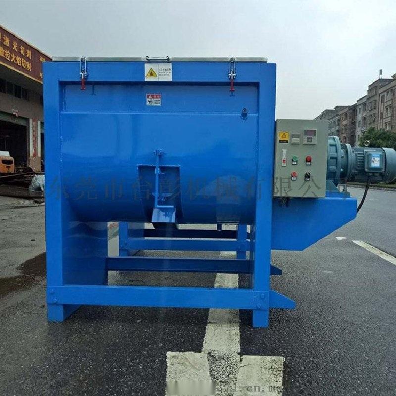 臥式塑料攪拌機 認準東莞臺彰機械 塑料攪拌乾燥機批發供應 塑料混合機型號 工廠直銷