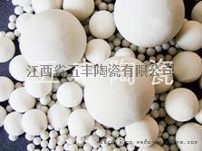 五峯山牌i江西專業生產稀土瓷砂
