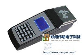 泰安433无线食堂售饭机,菏泽食堂刷卡机,济南医院食堂消费机