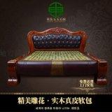 双东玉玉石床垫DY5009韩式现代双人床实木雕花床双温双控远红外线保健加热