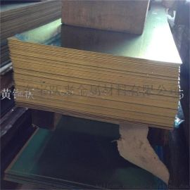 H62黄铜板现货 天津黄铜板价格