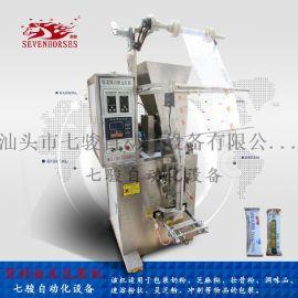 汕头七骏五香粉包装机 自动包装机 包装机 无纺布包装机 粉末包装