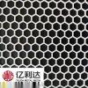 億利達專業生產裝飾衝孔板