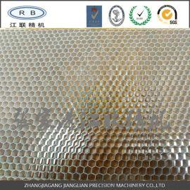 橱柜铝蜂窝芯 供应隔音过滤复合材料铝蜂窝网 定制金属蜂窝芯批发