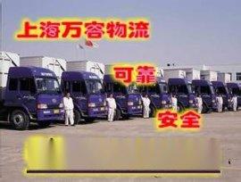 上海到防城港物流公司,價格