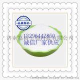 四乙酰核糖厂家CAS#13035-61-5