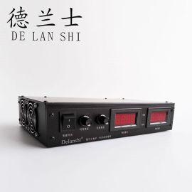 24V60A全自动充电机