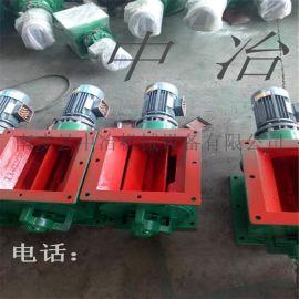 供应星型卸料器 旋转卸灰阀  除尘配件等